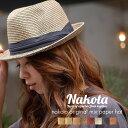 nakota(ナコタ) 折りたためる ミックスペーパーハット 中折れ帽子 ストローハット 子供から大人まで5サイズ UVカット