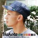 nakota (ナコタ) メッシュ ドゴールキャップ ワークキャップ 帽子 キャップ メンズ レディース ユニセックス アウトドア 大きいサイズ