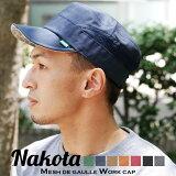 nakota(ナコタ)メッシュドゴールキャップワークキャップ帽子キャップ普通の帽子じゃない。外遊びのために良いとこ取りした新たなワークキャップ☆メンズレディースユニセックスアウトドア大きいサイズ