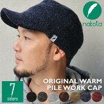 nakotaナコタウォームパイルワークキャップ帽子