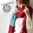 Made4U × Nakota (メイドフォーユー×ナコタ)...