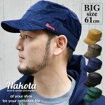 nakotaナコタコーデュロイコットンリブワークキャップ帽子メンズレディース冬
