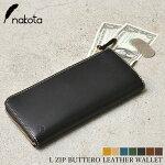 nakota(ナコタ)ブッテーロレザーL字ジップ長財布財布メンズレディースギフトプレゼント