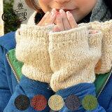 GOHEMP(ゴーヘンプ) RIB&PEACE GLOBE/HEMP WOOL 手袋 グローブ レディース メンズ ヘンプ ウール フリース スマホ対応 冬