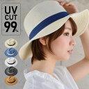 折りたためる つば広 ペーパーハット 帽子 中折れハット ストローハット UVカット