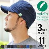 Nakota (ナコタ) ポロメッシュ ワークキャップ 帽子 メンズ レディース 大きいサイズ