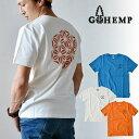 GOHEMP ゴーヘンプ GREENS プリント S/S Tシャツ 半袖 メンズ レディース