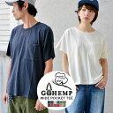 GOHEMP ゴーヘンプ オーガニックコットン ワイド ポケットTシャツ半袖 メンズ レディース