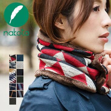 nakota ナコタ ボタン付きマイクロボアネックウォーマー 小物 メンズ レディース 防寒 冬