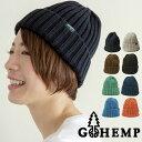 GOHEMP ゴーヘンプ RIB WATCH CAP リブワッチキャップ ニット帽 帽子 メンズ レディース