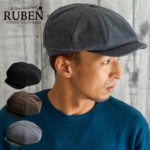 RUBEN ルーベン メルトンキャスハンチング キャスケット ハンチング帽 帽子 メンズ レディース ユニセックス 秋 冬