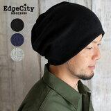 Edge City エッジシティ Heavy Thickness Knit Cap ビッグワッチ ニット帽 ニットキャップ ワッチキャップ 帽子 メンズ 大きいサイズ