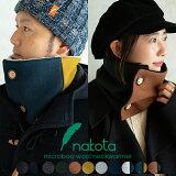 nakota ナコタ ウールツイル ネックウォーマー レディース メンズ 防寒 秋冬 スポーツ マフラー スヌード ボタン付き