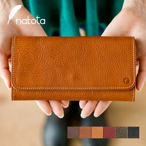 ad3935ef9070 Nakota (ナコタ) ORIGINAL ARIZONA LEATHER LONG WALLET 長財布 日本製 レザー  使うほどに味わいを。伝統的な製法により生まれる、贅沢な艶と色の深み。 本革 アリゾナ ...