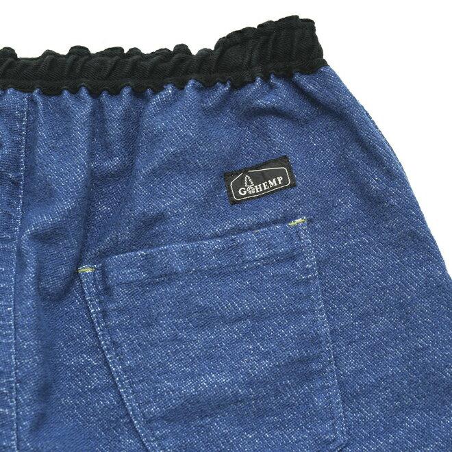 GOHEMP WRAP CULOTTE PANTS