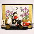 【送料無料】五月人形錦彩鯉のぼり金太郎