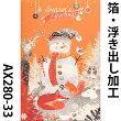 【洋風クリスマスカード】スノーマン5枚セット