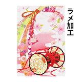 クリスマスカード 和風 ラメ入り 鼓と桜富士 (5枚セット) 和風クリスマスカード 日本 海外向け グリーティングカード 和柄 【メール便対応商品】