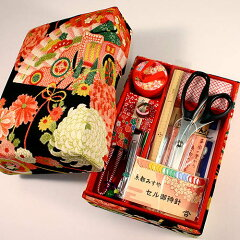 美しい 裁縫箱と、プロが認める裁縫用品がセットされて満足和雑貨/結婚祝い/出産祝い/裁縫セッ...