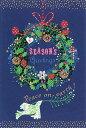 New♪【洋風クリスマスカード】エンボス加工 ピース オン アース・ブルー5枚セット【メール便対...