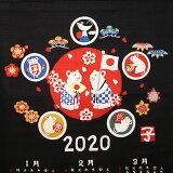 干支 カレンダー 「干支かけ軸カレンダー2020 庚子 (かのえね)」 掛け軸 壁掛け タペストリー 子年 お正月 新年 日本 京都 和風 和雑貨 お土産 ギフト 粗品 可愛い