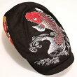 和柄刺繍ハンチング紅鯉黒
