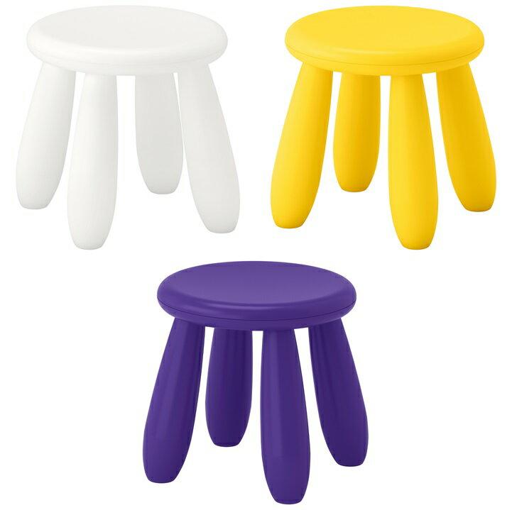マンムット 子供用スツール 室内/屋外用 【IKEA (イケア)】 (MAMMUT)