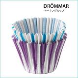ドロッマル ベーキングカップ ブルー、ライラック 【IKEA (イケア)】 102.081.32 (DROMMAR)