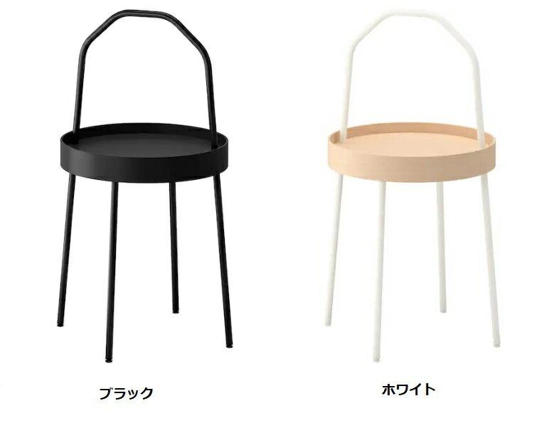 ブールヴィーク サイドテーブル 38 cm 【IKEA (イケア)】 (BURVIK)