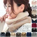 ネックウォーマー レディース 女性用 ユニセックス シルク 2重編み ふかふか 綿 スヌード マフラー 温活 日本製 絹屋