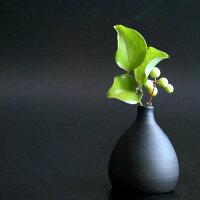【SALIU】RYO-凌- 手作り 一輪差し 伝統工芸士 玉光陶苑 常滑焼 日本製 一輪差し 花器 花瓶 陶器 サリュウ