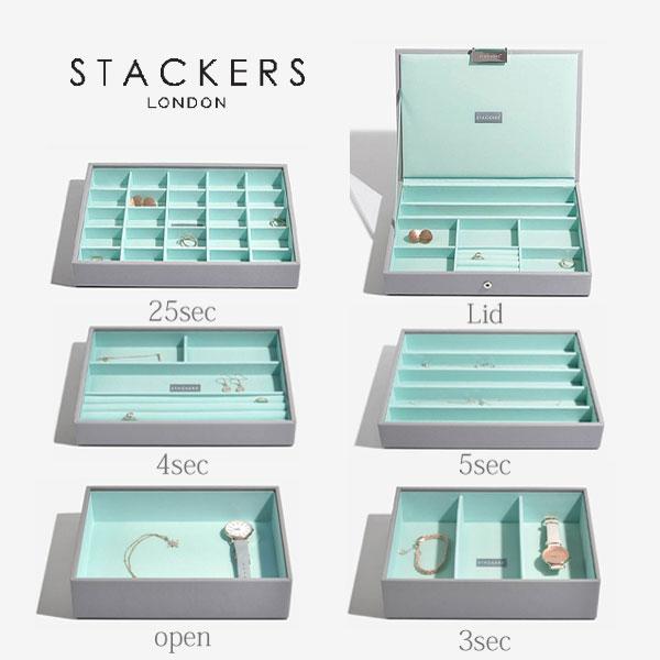 【STACKERS】ジュエリーボックス 選べる4個セット グレー ターコイズ/グレー ミント/Grey Mint Classic Jewellery Box/英国/スタッカーズ/グレイ/選べるオプション/ジュエリーケース/ジュエリートレイ/重ねる/重なる/グレー/イギリス/ロンドン/アクセサリー/ケース/収納