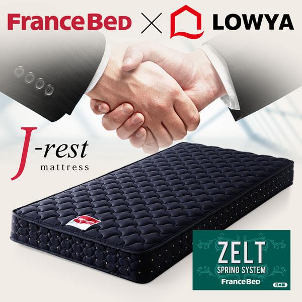 ベガコーポレーション『LOWYAJ-restフランスベッドコラボマットレス』