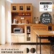 組立簡単 半完成品 食器棚 キッチンキャビネット レンジ台 キッチン収納 キッチンラック ダイニングボード 送料無料 送料込