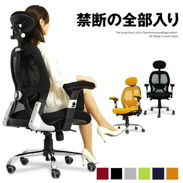 [全品ポイント10倍 1/5 12:00〜23:59] オフィスチェア パソコンチェア パソコンチェアー メッシュ デスクチェア チェア メッシュチェア オフィスチェアー ワークチェア 椅子 イス チェアー ロッキング リクライニング
