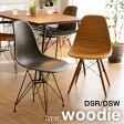 チェア シェルチェア DSW DSR チェア 椅子 いす ダイニング ダイニングチェア オフィスチェア コンパクト パソコンチェア リプロダクト 木目 ウッド柄 おしゃれ モダン 送料無料 送料込