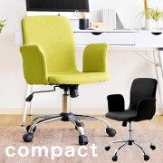 クーポン オフィス デザイン コンパクト パソコン オフィスチェアー アームレスト キャスター ファブリック ビジネス オシャレ おしゃれ