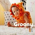 着る毛布 グルーニー groony スリーパー グルーニースリーパー キッズ 子供 ベビー 赤ちゃん 出産祝い 着ぐるみ アニマル 動物 送料込み 送料無料 あったかグッズ