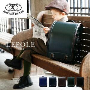 ランドセル 男の子 カザマランドセル アンティーク調 グリーン 緑 ブラック 黒 ブルー 青 ネイビー 紺 ブラウン 茶 2020年度継続モデル 自動ロック ワンタッチロック A4クリアファイル 国産 日