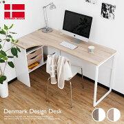 パソコン オフィス コンパクト リビング ヨーロッパ