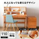 [クーポンで2,000円OFF 12/15 18:00〜12...