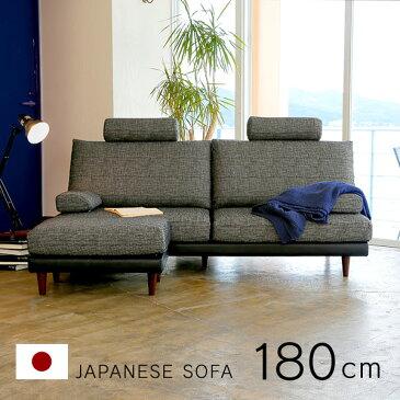 ソファー 2人掛け ソファ ソファー オットマン スツール カバーリング ヘッドレスト ロータイプ 国産 日本製 開梱設置 一人暮らし