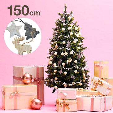 [クーポンで1,000円OFF 12/15 18:00〜12/17 9:59] クリスマスツリー 150cm LED 飾り オーナメント おしゃれ オーナメントセット 木製オーナメント コットンボール LEDライト 150 【 120cm ( 120 ) 180cm ( 180 ) もご用意】