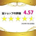 シミウス SIMIUS ホワイトニング リフトケアジェル 1個(60g) 送料無料 【定形外郵便】 3