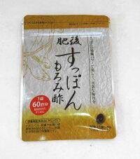 肥後すっぽんもろみ酢 1袋(30粒) 送料無料 【定形郵便】※複数購入を希望される方は、2袋セットの商品ページからご購入ください。
