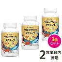 【オリヒロ】乳酸菌濃縮顆粒 ヨーグルト風味 16包【ラクトフェリン】【乳酸菌】