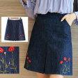 大きいサイズ デニムスカート 花柄 刺繍 ガーリー 可愛い 台形 ミニスカート 膝丈 ひざ丈 デニム スカート LL 3L 4L 5L 13号 15号 17号 19号