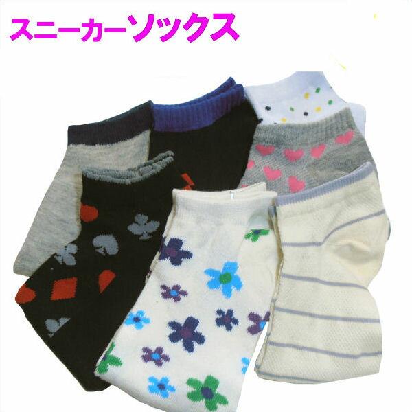 靴下・レッグウェア, 靴下  5 size:23-25cm 1 RCP