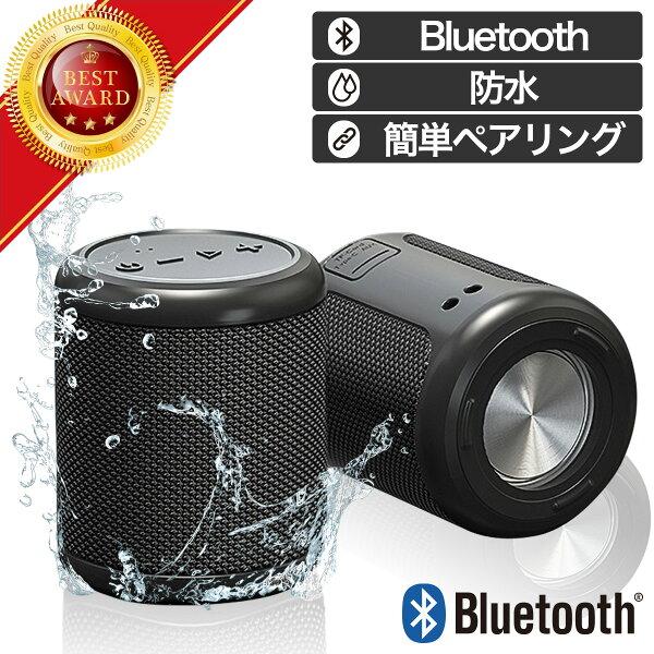 あす楽 スピーカーブルートゥースBluetooth防水ワイヤレス高音質大音量ハンズフリーSDカードお風呂スマホおしゃれアウトド