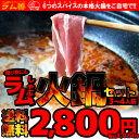 ラムしゃぶ火鍋セット(3〜4人前) (冷凍真空パック) 05P20Nov15